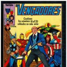 Comics : LOS VENGADORES. TOMO RETAPADO CON NÚMEROS 16 AL 20. FORUM. MUY BUENO.. Lote 268455029