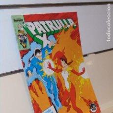 Cómics: LA PATRULLA X VOL. 1 Nº 55 MARVEL - FORUM. Lote 268874079
