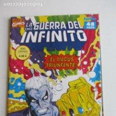Cómics: LA GUERRA DEL INFINITO Nº 6 DE 6. FORUM MUCHOS EN VENTA MIRA TUS FALTAS ARX37. Lote 268975564