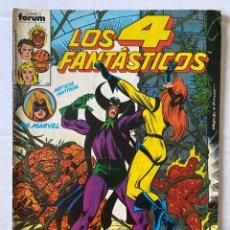 Cómics: LOS 4 FANTÁSTICOS VOL1 #78 FORUM BUEN ESTADO. Lote 269134528