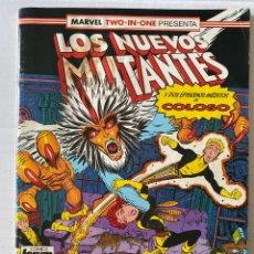 Cómics: LOS NUEVOS MUTANTES 51 - MARVEL TWO IN ONE FORUM. Lote 269141738