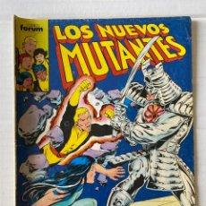 Cómics: LOS NUEVOS MUTANTES 43 - FORUM «INFRECUENTE». Lote 269144023
