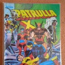 Cómics: PATRULLA X 14 VOL 1 FORUM. Lote 269253088