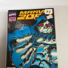 Cómics: FORUM MARVEL 2099 NUMERO 2 BUEN ESTADO. Lote 269295948