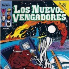 Cómics: LOS NUEVOS VENGADORES. Nº 29 FÓRUM 1ª EDICIÓN.. Lote 269802588