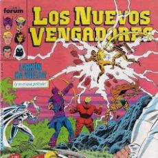 Cómics: LOS NUEVOS VENGADORES. Nº 30 FÓRUM 1ª EDICIÓN.. Lote 269802673
