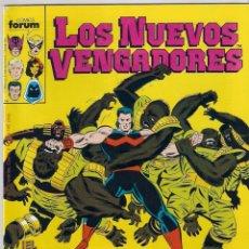 Cómics: LOS NUEVOS VENGADORES. Nº 32 FÓRUM 1ª EDICIÓN.. Lote 269802758