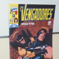 Cómics: LOS VENGADORES VOL. 3 Nº 45 ESPECIAL 40 PAGINAS MARVEL - FORUM. Lote 269956828