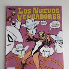 Cómics: LOS NUEVOS VENGADORES NUM 41. ED FÓRUM. Lote 269993828
