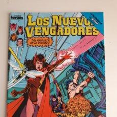 Cómics: LOS NUEVOS VENGADORES NUM 43. ED FÓRUM. Lote 269993973