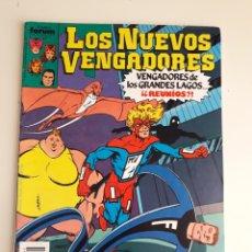 Cómics: LOS NUEVOS VENGADORES NUM 46. ED FÓRUM. Lote 269994063