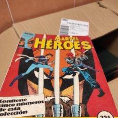 Cómics: MARVEL HÉROES - CONTIENE 5 NÚMEROS - DEL 1 AL 5 RETAPADO FORUM. Lote 270092703