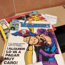 Cómics: LOS VENGADORES. TOMO RETAPADO CON NÚMEROS 36 AL 40. FORUM. Lote 270092803