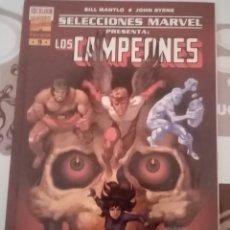 Cómics: SELECCIONES MARVEL: EL MUNDO NECESITA A LOS CAMPEONES: FORUM. Lote 270190503