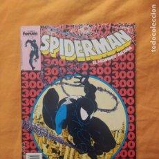 Cómics: SPIDERMAN FÒRUM N 190 ( MUY BUEN ESTADO/EX). Lote 270250663