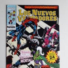 Cómics: LOS NUEVOS VENGADORES NUM 79. EXCELENTE ESTADO. Lote 270381048