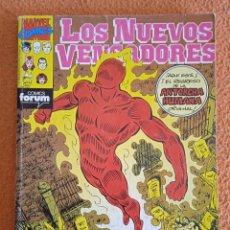 Cómics: LOS NUEVOS VENGADORES DEL 46 AL 50 RETAPADO COMICS FORUM. Lote 270872663