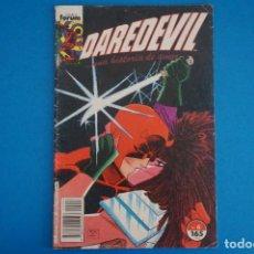 Cómics: COMIC DE DAREDEVIL AÑO 1989 Nº 6 DE COMICS FORUM LOTE 23 F. Lote 270920553