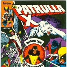 Comics: PLANETA. FORUM. LA PATRULLA X VOL 1. 3. Lote 271188463