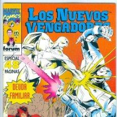 Cómics: PLANETA. FORUM. LOS NUEVOS VENGADORES. 84.. Lote 271224948