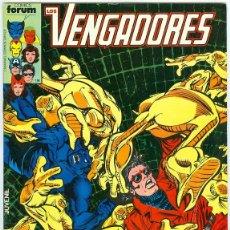 Cómics: PLANETA. FORUM. LOS VENGADORES VOL1. 21. Lote 271225628