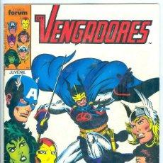 Cómics: PLANETA. FORUM. LOS VENGADORES VOL1. 37. Lote 271225678