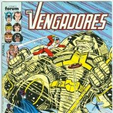Cómics: PLANETA. FORUM. LOS VENGADORES VOL1. 58. Lote 271225763