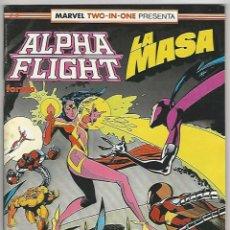 Comics: PLANETA. FORUM. ALPHA FLIGHT. 59.. Lote 272570203