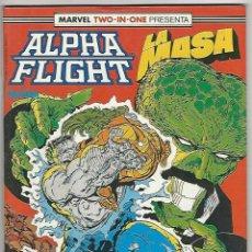 Comics: PLANETA. FORUM. ALPHA FLIGHT. 56.. Lote 271229733
