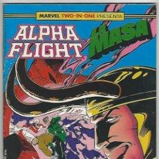 Cómics: PLANETA. FORUM. ALPHA FLIGHT. 44.. Lote 271239718