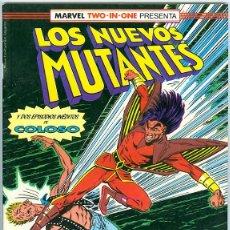 Cómics: PLANETA. FORUM. LOS NUEVOS MUTANTES. 50.. Lote 271243788