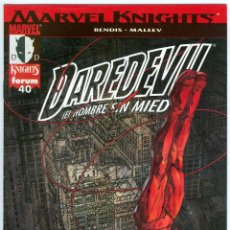 Cómics: PLANETA. DAREDEVIL. MARVEL KNIGHTS. 40.. Lote 271334233