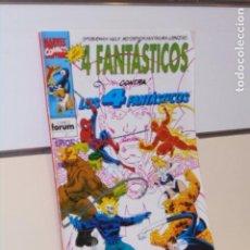 Comics : LOS 4 FANTASTICOS VOL. 1 Nº 133 MARVEL - FORUM. Lote 271614328