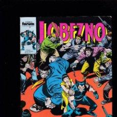 Cómics: LOBEZNO - VOL 1 - Nº 7 - MR. ARRÉGLALO LLEGA A LA CIUDAD - FORUM -. Lote 271696848