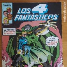 Comics : LOS 4 FANTASTICOS Nº 77 - FORUM (T1). Lote 272565708