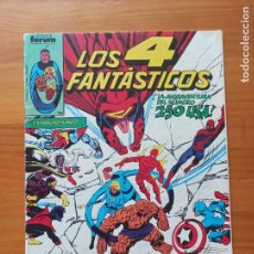 Fumetti: LOS 4 FANTASTICOS Nº 31 - FORUM (J2). Lote 272630898