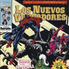 Comics: LOS NUEVOS VENGADORES VOL.1 Nº 79 - FORUM. Lote 272647423