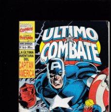 Cómics: CAPITÁN AMÉRICA: ÚLTIMO COMBATE - 1 DE 6 - FORUM -. Lote 273164598