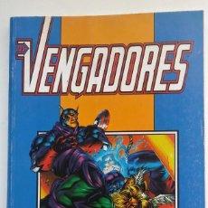Cómics: LOS VENGADORES. HEROES REBORN. RETAPADO CON LOS NÚMEROS DEL 1 AL 6. FORUM 1998.. Lote 273461338
