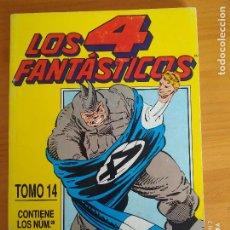 Comics: LOS 4 FANTASTICOS TOMO RETAPADO Nº 14 - CONTIENE Nº 116 A 120 - FORUM (FV). Lote 273498238