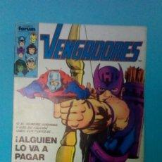 Cómics: TOMO COMIC VENGADORES FORUM. Lote 275026263