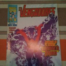 Cómics: VENGADORES 3 - FORUM MARVEL COMIC PEDIDO MINIMO 3€. Lote 275838038