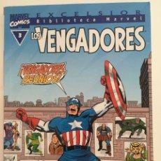 Cómics: LOS VENGADORES - EXCELSIOR BIBLIOTECA MARVEL - LOTE 11 NÚMEROS. Lote 275849963