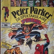 Cómics: SPIDERMAN 86 AÑO 90 CREO EN HOLANDES. Lote 276338143