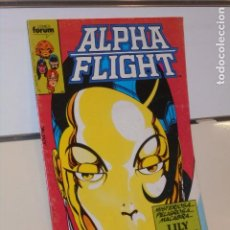 Cómics: ALPHA FLIGHT VOL. 1 Nº 15 MARVEL - FORUM. Lote 276571473