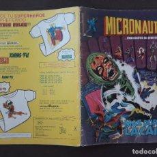 Cómics: MICRONAUTAS SURCO VERTICE LINEA 83 Nº 5. Lote 276756603