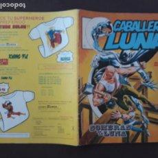 Cómics: CABALLERO LUNA SURCO VERTICE LINEA 83 Nº 7. Lote 276756688