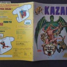 Cómics: KAZAR SURCO VERTICE LINEA 83 Nº 4. Lote 276756713