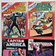Cómics: LOTE 4 COMICS FORUM - DOS ESPECIAL NAVIDAD Y DOS ESPECIAL PRIMAVERA. Lote 276931893