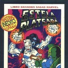 Cómics: ESTELA PLATEADA: GRANDES SAGAS MARVEL 1 Y 2 (COMPLETA). FORUM, 1995. SILVER SURFER.. Lote 276965453